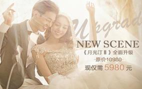 【韩国首尔sum】白色情人节预售<月光汀II>