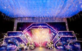 【闺蜜婚礼】--梦幻蓝紫星空婚礼--主打星空系