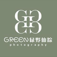 重庆绿野仙踪摄影