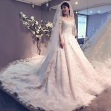 一字肩婚纱礼服2017夏季新款新娘结婚蕾丝长袖长拖尾韩式公主