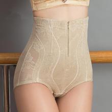 春夏季薄款瘦身束腰束缚塑身裤 束腹提臀产后高腰收胃收腹内裤女