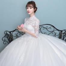 厂家官方正品!新娘长拖尾婚纱修身2018新款春夏立领韩式齐地