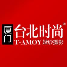 厦门台北时尚婚纱摄影连锁机构