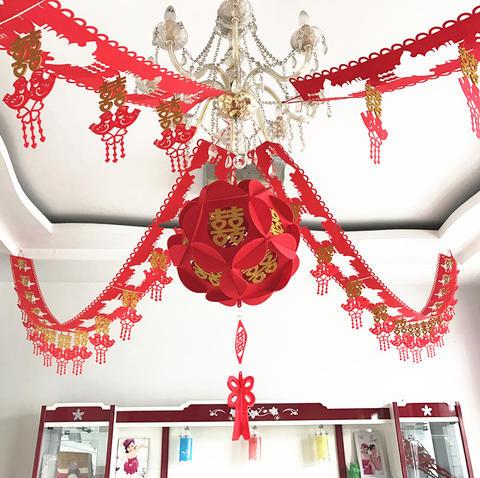 新款 新设计结婚用品创意婚房婚礼装饰客厅无纺布喜字拉花 包邮