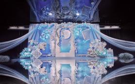 皇嘉主意-春日里优雅气质婚礼《沁蓝》包四大金刚