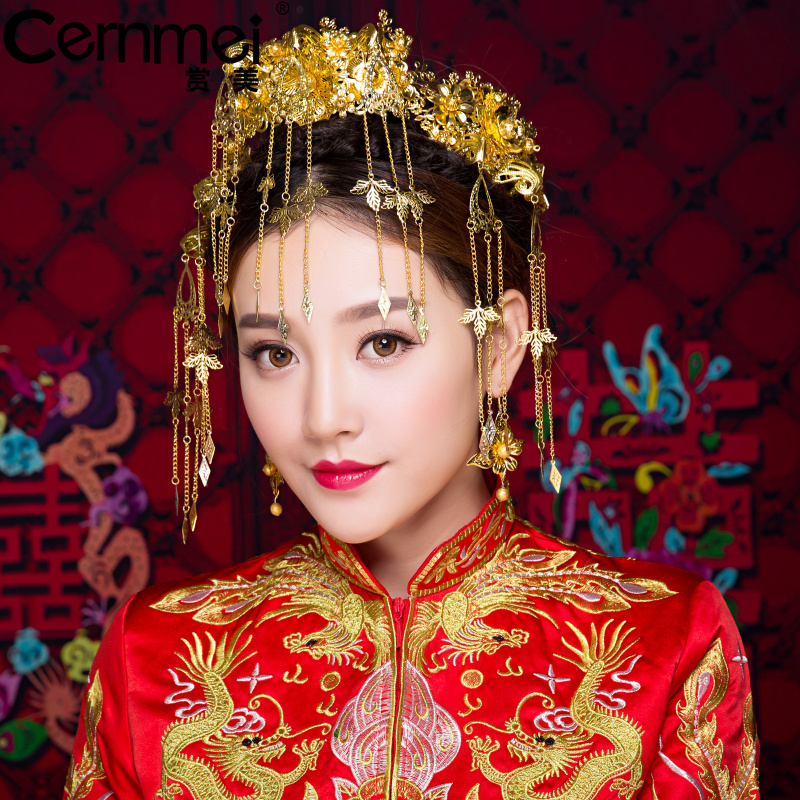 新娘结婚中式金步摇凤冠发簪头饰古装旗袍秀禾服配饰图片