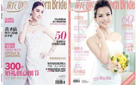 新娘杂志封面明星款—Hello魔镜高级婚纱礼服