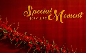 【闺蜜婚礼】--酒红色主题婚礼--绿地洲际酒店