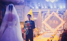 【闺蜜婚礼】--深蓝+暖橙风主题婚礼-《小幸运》