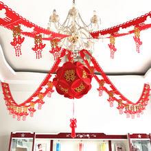 结婚庆用品婚房客厅房间装饰拉花创意新房婚礼布置套餐无纺布喜字