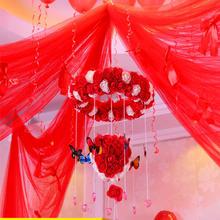 【包邮,送礼包】婚房布置装饰韩版创意新房拉花爱心浪漫网纱花球