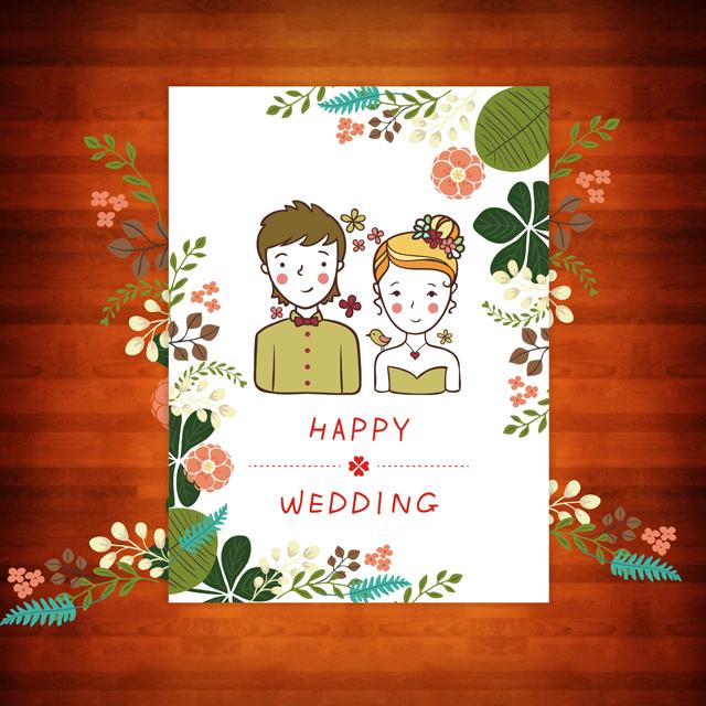 婚庆用品结婚游戏卡婚礼誓言保证书爱情保证书堵门接亲迎亲道具