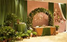 【与礼婚礼策划】— 森系小清新 含布置及四大金刚
