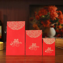 (80个)1件包邮烫 金小红包 结婚创意中式红包利事封