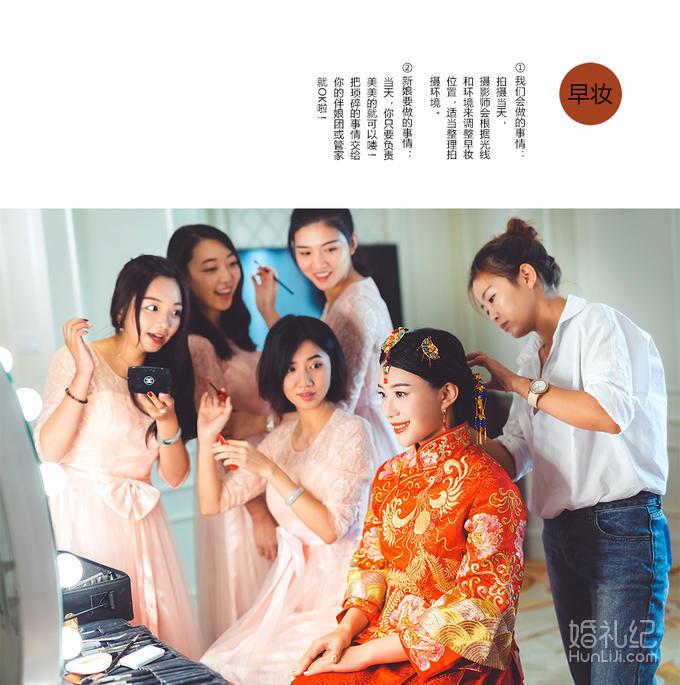 方元PHOTO-婚礼纪实双机【杭州市区-团队】