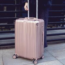 【红色礼遇】女箱子行李箱万向轮皮箱结婚新娘红色箱子登机箱