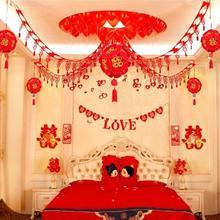 包邮:卧室客厅新房布置浪漫无纺布拉花球套餐