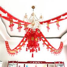 红鑫婚庆拉花房客厅房间装饰拉花创意新房婚礼布置套餐无纺布喜字