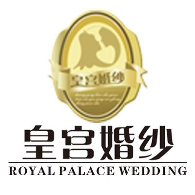 仙桃皇宫婚纱摄影