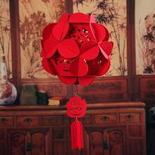 结婚喜字无纺布宫灯拉花绣球装饰婚房挂件灯笼