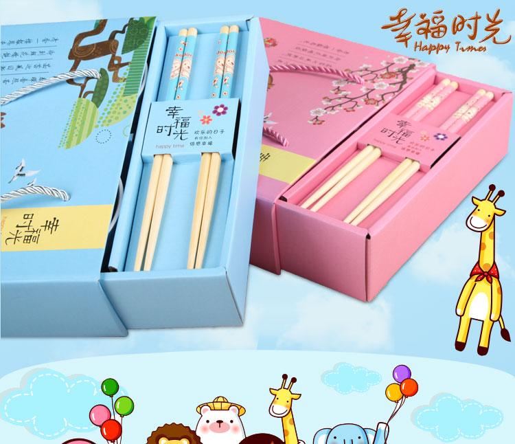 标志设计图关于碗筷