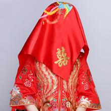 婚庆用品红盖头新娘结婚红盖头喜盖喜帕蒙头巾中式秀禾服盖头配饰