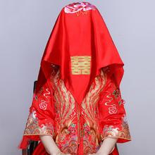 新娘流苏盖头复古大红色中式婚礼结婚秀禾服刺绣喜盖婚龙凤褂盖头