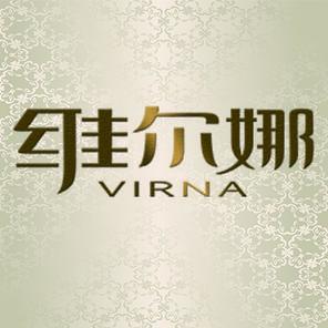 维尔娜Virna婚礼