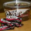 德芙在巧克力里是什么水平?很low很low吗
