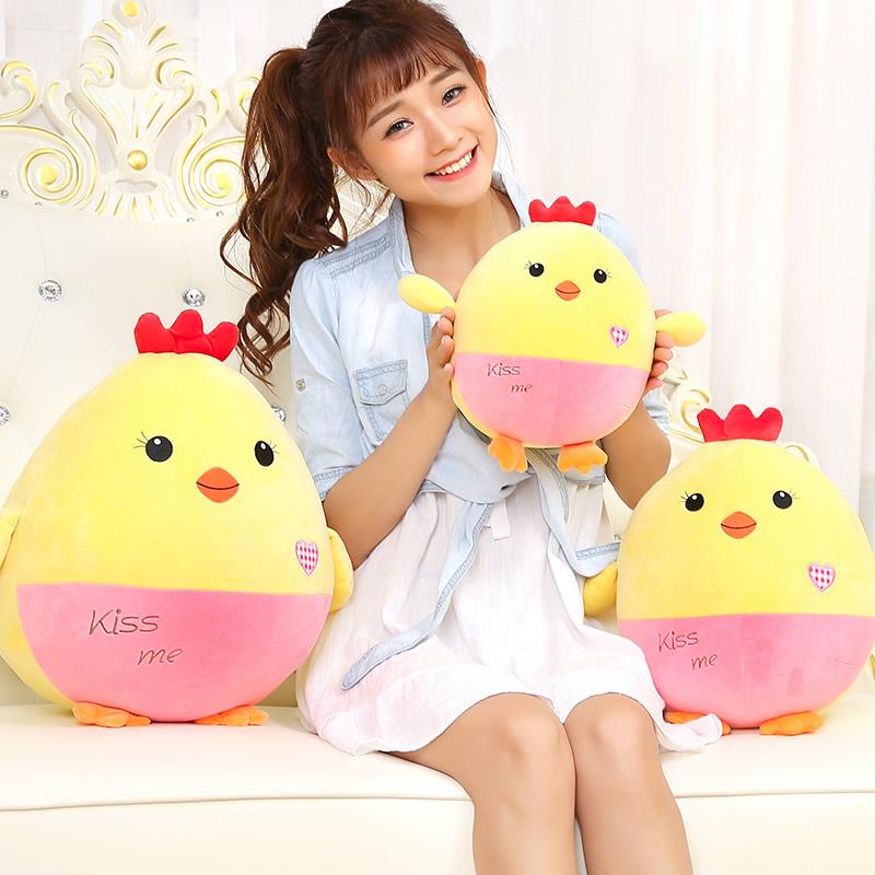 小鸡毛绒玩具公仔布偶娃娃玩偶抱枕可爱黄鸡创意儿童女孩生日礼物