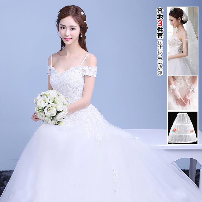 2017新款一字肩婚纱礼服新娘公主齐地显瘦韩式孕妇大拖尾婚纱