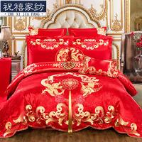 龙凤结婚四件套大红色床品 新婚庆全棉刺绣花婚房婚礼六八十件套