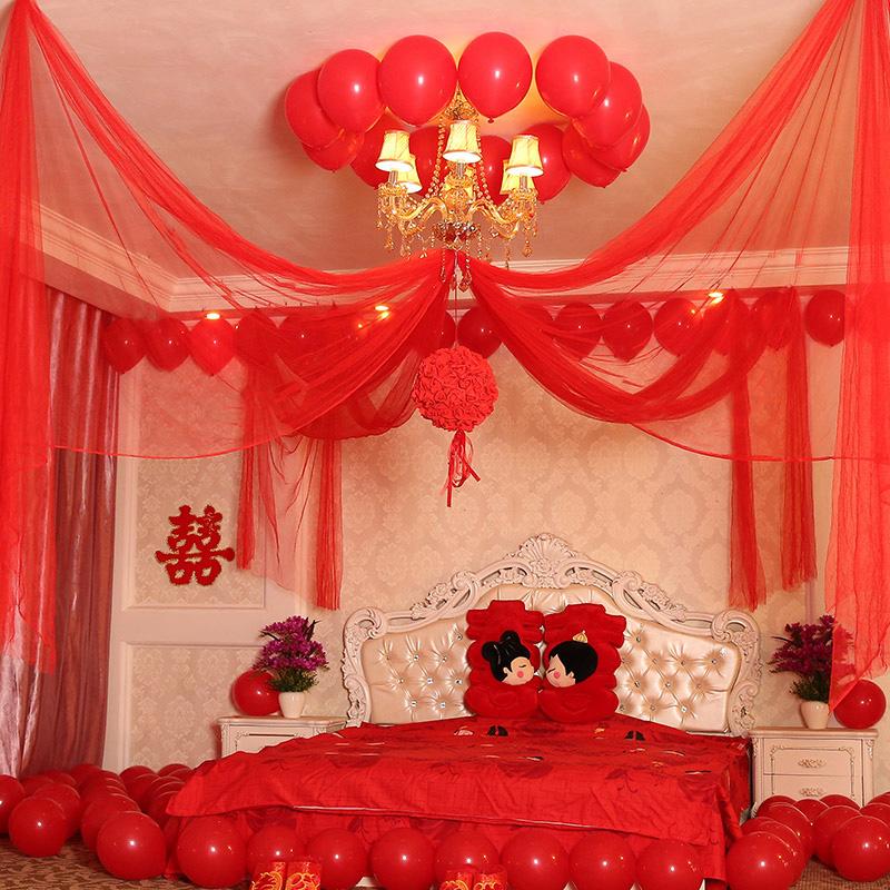 包邮 婚房布置玫瑰花球 卧室房间欧式婚礼拉花纱幔装饰拉花