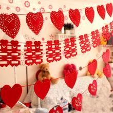 婚庆结婚用品婚房装饰绒布喜字拉花挂饰婚房布置无纺布拉花