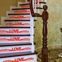 【满19.9元包邮】创意婚礼新房楼梯无纺布喜字贴 窗花剪纸