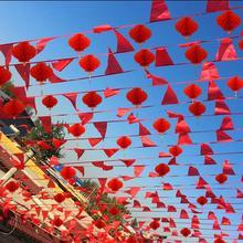 (一包彩旗80米,赠送50个灯笼)结婚用品