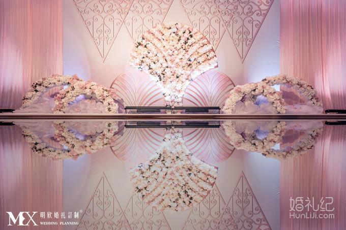 粉色浪漫婚礼 扇形唯美花墙《以爱为名》