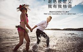 大连海景旅拍婚纱摄影团购5999套系 无人机拍摄