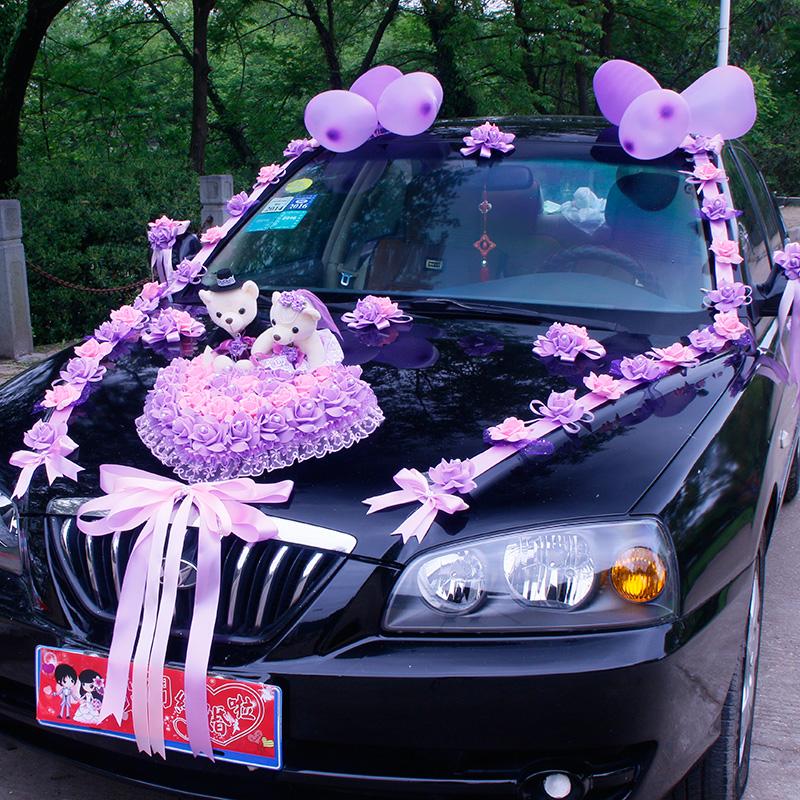 婚车装饰套装结婚车花车装饰用品车头花副婚车装饰韩式创意