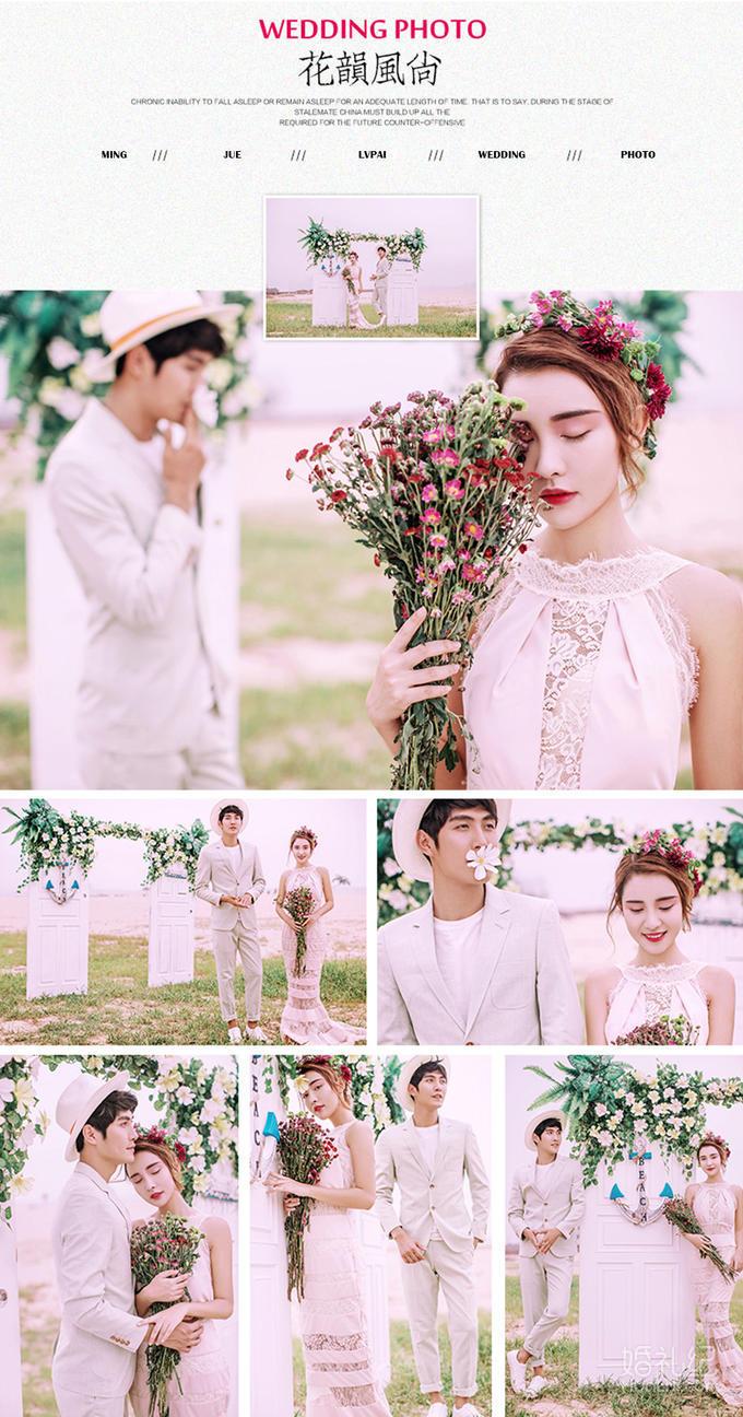 青岛名爵国际 韩式旅拍 私人订制,婚礼摄影,婚礼纪 ji