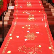 包邮!迎宾地毯婚礼庆典场景布置