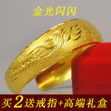 新娘结婚不掉色黄金龙凤金手镯饰品仿真镀金金手饰手环女首饰手链