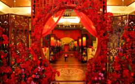 《 飞色婚礼 》~  良缘中式