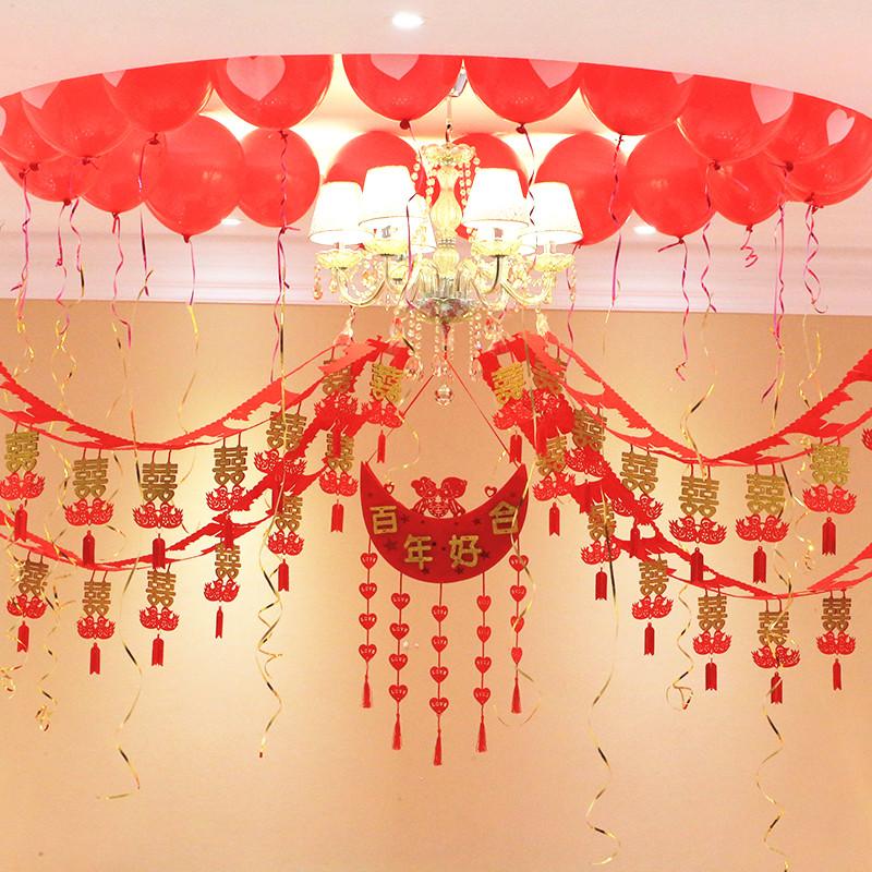 拉花门贴墙贴立体灯笼创意个性婚房布置装饰婚礼用品