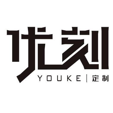 优刻西服定制(南京西路店)