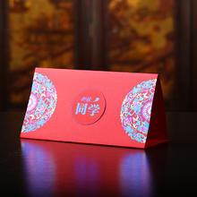婚礼席位卡 桌卡 彩色烫金数字桌卡 6008彩色烫金桌位卡