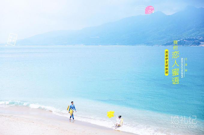 【分界洲岛】5A景区+预付2000减4000