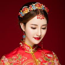 最美新娘头饰中式皇冠结婚礼秀禾服配饰2017新品古典手工