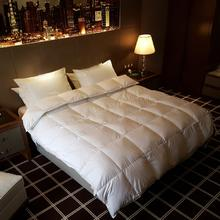 高品质五星级酒店羽绒被芯 95%白鹅绒结婚必备被芯