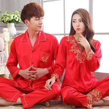 新款婚庆大红色长袖薄款情侣睡衣套装仿真丝丝绸